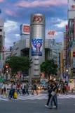 Shibuya en la salida del sol imagen de archivo libre de regalías