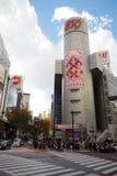 Shibuya 109 i Shibuya, Tokyo, Japan Royaltyfria Bilder
