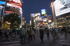 Shibuya intersection Stock Photo
