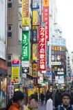 SHIBUYA, JAPÃO - 19 DE FEVEREIRO DE 2016: sinal claro colorido em Shib Imagem de Stock
