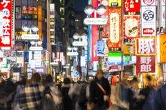 SHIBUYA, JAPÃO - 19 DE FEVEREIRO DE 2016: sinal claro colorido em Shib Foto de Stock