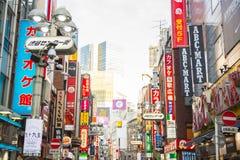 SHIBUYA, JAPÃO - 19 DE FEVEREIRO DE 2016: sinal claro colorido em Shib Imagem de Stock Royalty Free