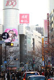 Shibuya japan Royalty Free Stock Photo