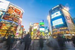 SHIBUYA, JAPON - 19 FÉVRIER 2016 : Grand passage piéton de Shibuya dans Ja Photos libres de droits