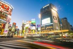 SHIBUYA, JAPON - 19 FÉVRIER 2016 : Grand passage piéton de Shibuya dans Ja image libre de droits