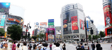 Shibuya Krzyżuje Tokio Zdjęcia Stock