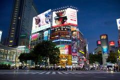 Shibuya la nuit Images stock