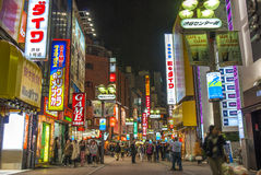 Shibuya in tokyo japan Royalty Free Stock Photos
