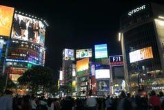 Shibuya night Tokyo Japan Stock Images