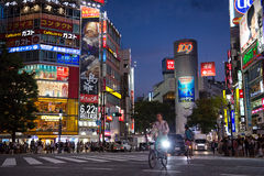 Shibuya at night Royalty Free Stock Photos