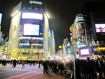 Shibuya , one of Tokyo's most busy districts Royalty Free Stock Photos