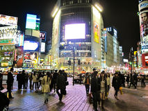 Shibuya is one of Tokyo's shopping street Stock Photography
