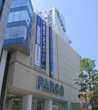 Shibuya Parco shopping Tokyo Stock Photo