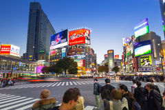 Shibuya scramble crossing in Tokyo at night, Japan Stock Photography