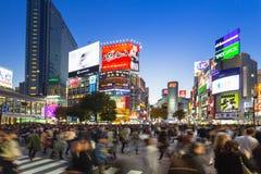 Shibuya scramble crossing in Tokyo at night, Japan. TOKYO, JAPAN - NOVEMBER 12, 2016: Shibuya scramble crossing in Tokyo at night, Japan. Shibuya Crossing is one Royalty Free Stock Photography