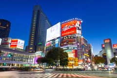 Shibuya scramble crossing in Tokyo at night, Japan Royalty Free Stock Images