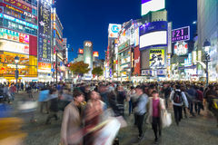 Shibuya scramble crossing in Tokyo at night, Japan Stock Photography
