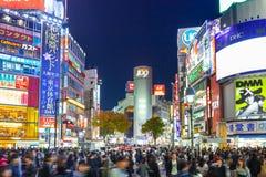 Shibuya scramble crossing in Tokyo at night, Japan Royalty Free Stock Image