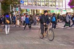 Shibuya scramble crossing in Tokyo at night, Japan Stock Photo