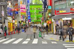 Shibuya shopping district Tokyo Japan. Shibuya shopping district is known as the  district for with teenagers in Japan. In daytime, the streets in Dogenzaka is Royalty Free Stock Photography