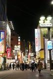 Shibuya street at night tokyo japan Stock Photo