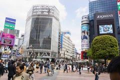 Shibuya Skrzyżowanie Obraz Stock