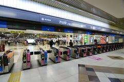 Shibuya Station Stock Photography