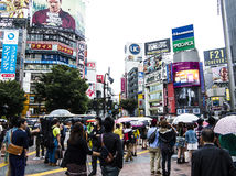 Shibuya station crossing Stock Image