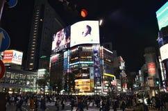 Shibuya-Stra?en-Durchlauf stockfotografie