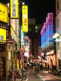 Shibuya street at night in tokyo Royalty Free Stock Image