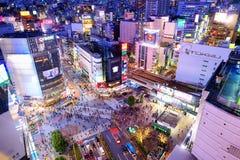 Shibuya Tokyo Photos libres de droits