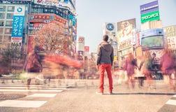 Shibuya Tokyo Royaltyfri Fotografi