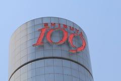 Shibuya 109 Tokyo Stockfoto