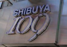 Shibuya 109 Tokyo Stockfotos