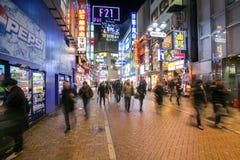 Shibuya Tokyo Stock Image