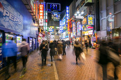 Shibuya Tokyo Stock Photos