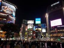 Shibuya Tokyo, Giappone Fotografia Stock Libera da Diritti
