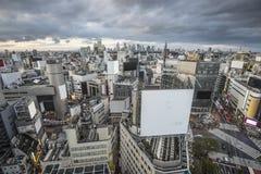 Shibuya, Tokyo, Japan Royalty-vrije Stock Afbeeldingen