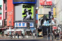 Shibuya, Tokyo Stock Image