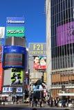 Shibuya, Tokyo Royalty Free Stock Photo