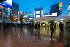 Shibuya Tokyo Japan Royalty Free Stock Photo