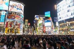 Shibuya,Tokyo Royalty Free Stock Photos