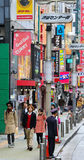 Shibuya Royalty Free Stock Photography
