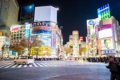 Shibuyakruis bij nacht Royalty-vrije Stock Afbeeldingen