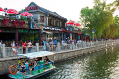 ShiChaHai - Bar street view. Shichahai is also called Houhai, located in Beijing royalty free stock image