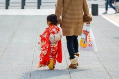 Shichi-aller-San ; Rite traditionnel de passage au Japon Images libres de droits
