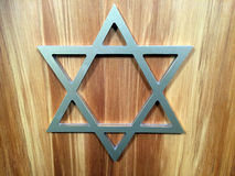 Shield of David or Star of David background Stock Photos