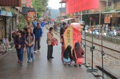 Shifen town cityscape Taipei Taiwan Royalty Free Stock Photo