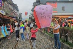 Shifen town cityscape Taipei Taiwan Stock Images