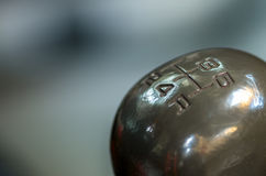 Shift lever Royalty Free Stock Photos
